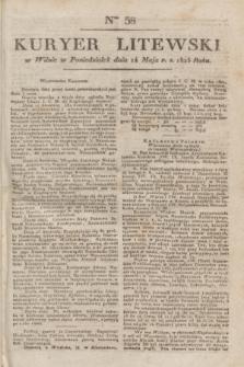 Kuryer Litewski. 1823, Ner 58 (14 maja) + dod.