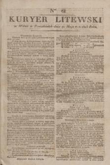 Kuryer Litewski. 1823, Ner 61 (21 maja) + dod.