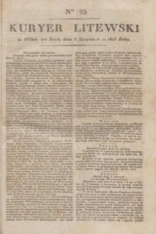 Kuryer Litewski. 1823, Ner 95 (8 sierpnia) + dod.