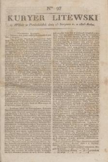 Kuryer Litewski. 1823, Ner 97 (13 sierpnia) + dod.