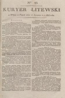 Kuryer Litewski. 1825, Ner 95 (14 sierpnia) + dod.