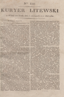 Kuryer Litewski. 1825, Ner 130 (4 listopada) + dod.