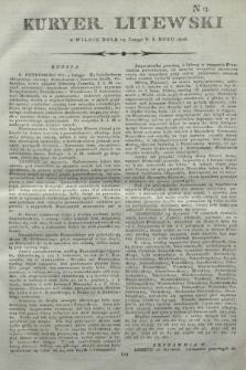 Kuryer Litewski. 1806, N. 13 (14 lutego)