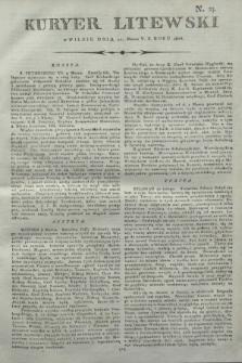 Kuryer Litewski. 1806, N. 23 (21 marca)