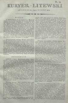 Kuryer Litewski. 1806, N. 54 (7 lipca)