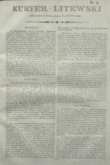 Kuryer Litewski. 1806, N. 58 (20 lipca)