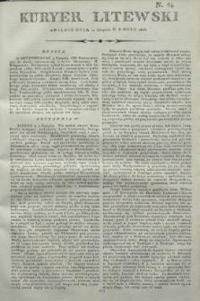 Kuryer Litewski. 1806, N. 64 (11 sierpnia)