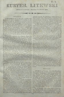 Kuryer Litewski. 1806, N. 73 (11 września)