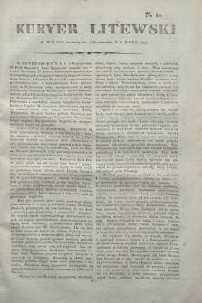 Kuryer Litewski. 1806, N. 82 (13 października)