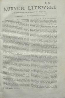 Kuryer Litewski. 1806, N. 84 (20 października)