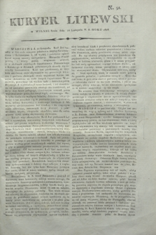 Kuryer Litewski. 1806, N. 91 (14 listopada)