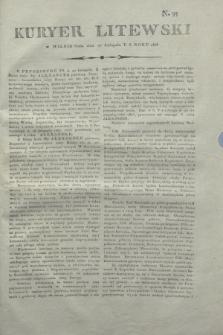 Kuryer Litewski. 1806, N. 95 (27 listopada)