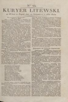 Kuryer Litewski. 1832, Ner 95 (12 sierpnia) + dod.