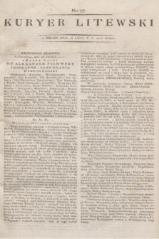 Kuryer Litewski. 1813, Nro 57 (16 lipca)