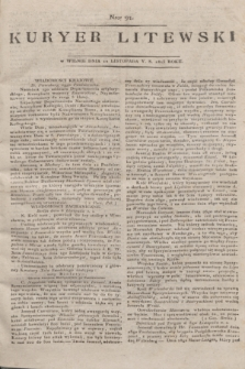 Kuryer Litewski. 1813, Nro 91 (12 listopada)