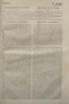 Pribavlenìâ k˝ Vilenskomu Věstniku = Dodatek do Kuryera Wileńskiego. 1844, N 146 (30 września)