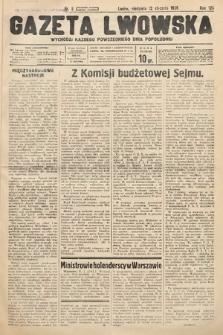 Gazeta Lwowska. 1936, nr8