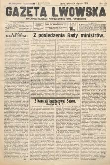 Gazeta Lwowska. 1936, nr9