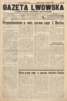 Gazeta Lwowska. 1936, nr12