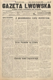 Gazeta Lwowska. 1936, nr14