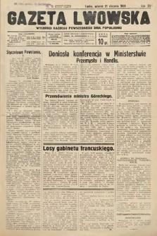 Gazeta Lwowska. 1936, nr15