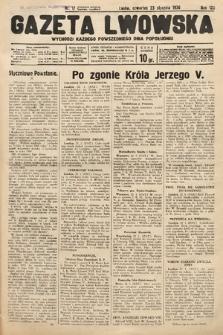 Gazeta Lwowska. 1936, nr17