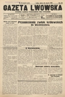 Gazeta Lwowska. 1936, nr19