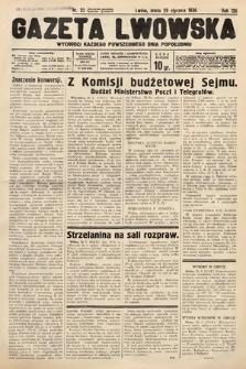 Gazeta Lwowska. 1936, nr22