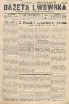 Gazeta Lwowska. 1936, nr23
