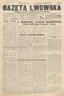 Gazeta Lwowska. 1936, nr24