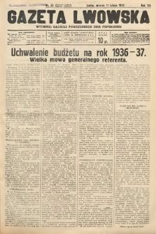 Gazeta Lwowska. 1936, nr33