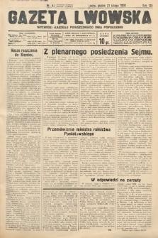Gazeta Lwowska. 1936, nr42