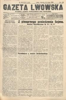 Gazeta Lwowska. 1936, nr44