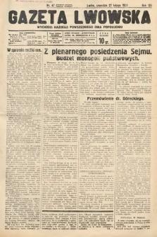 Gazeta Lwowska. 1936, nr47