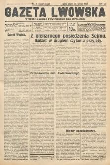 Gazeta Lwowska. 1936, nr48