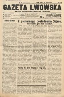 Gazeta Lwowska. 1936, nr49