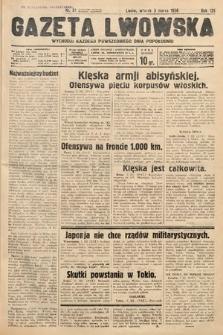 Gazeta Lwowska. 1936, nr51