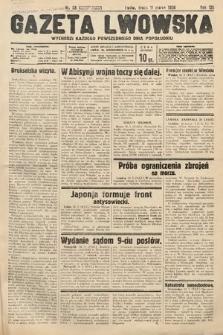 Gazeta Lwowska. 1936, nr58