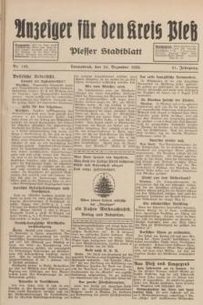 Anzeiger für den Kreis Pleß : Plesser Stadtblatt. Jg.81, Nr. 142 (24 Dezember 1932)