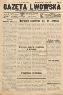 Gazeta Lwowska. 1936, nr65