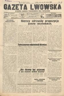 Gazeta Lwowska. 1936, nr71