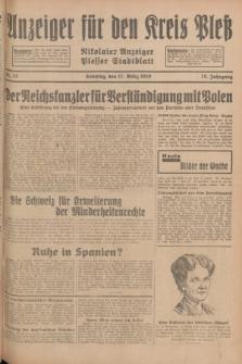 Anzeiger für den Kreis Pleß : Nikolaier Anzeiger : Plesser Stadtblatt. Jg.78, Nr. 33 (17 März 1929)
