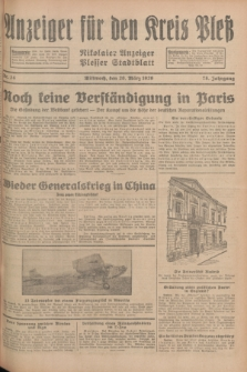 Anzeiger für den Kreis Pleß : Nikolaier Anzeiger : Plesser Stadtblatt. Jg.78, Nr. 34 (20 März 1929)