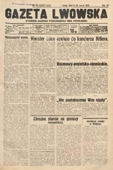 Gazeta Lwowska. 1936, nr73