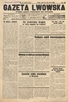 Gazeta Lwowska. 1936, nr74