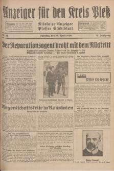 Anzeiger für den Kreis Pleß : Nikolaier Anzeiger : Plesser Stadtblatt. Jg.78, Nr. 51 (28 April 1929)