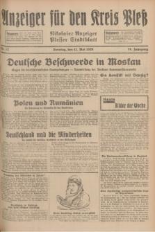 Anzeiger für den Kreis Pleß : Nikolaier Anzeiger : Plesser Stadtblatt. Jg.78, Nr. 57 (12 Mai 1929)