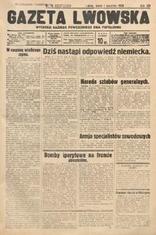 Gazeta Lwowska. 1936, nr76