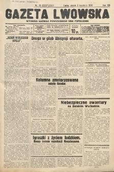 Gazeta Lwowska. 1936, nr78