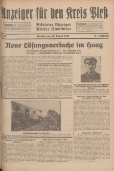 Anzeiger für den Kreis Pleß : Nikolaier Anzeiger : Plesser Stadtblatt. Jg.78, Nr. 99 (18 Agust 1929)